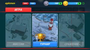 Fish&Frost скачать