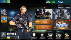 Force Storm FPS Shooting Party скачать