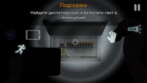 Страшные игры