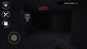 Eyes Хоррор-игра на андроид скачать бесплатно