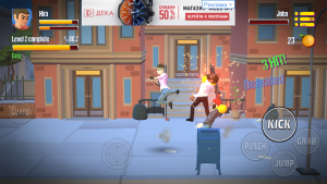 City Fighter vs Street Gang for Android