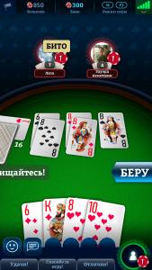 Карточная игра дурак на телефон