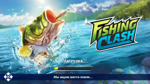 Fishing Clash на Андроид