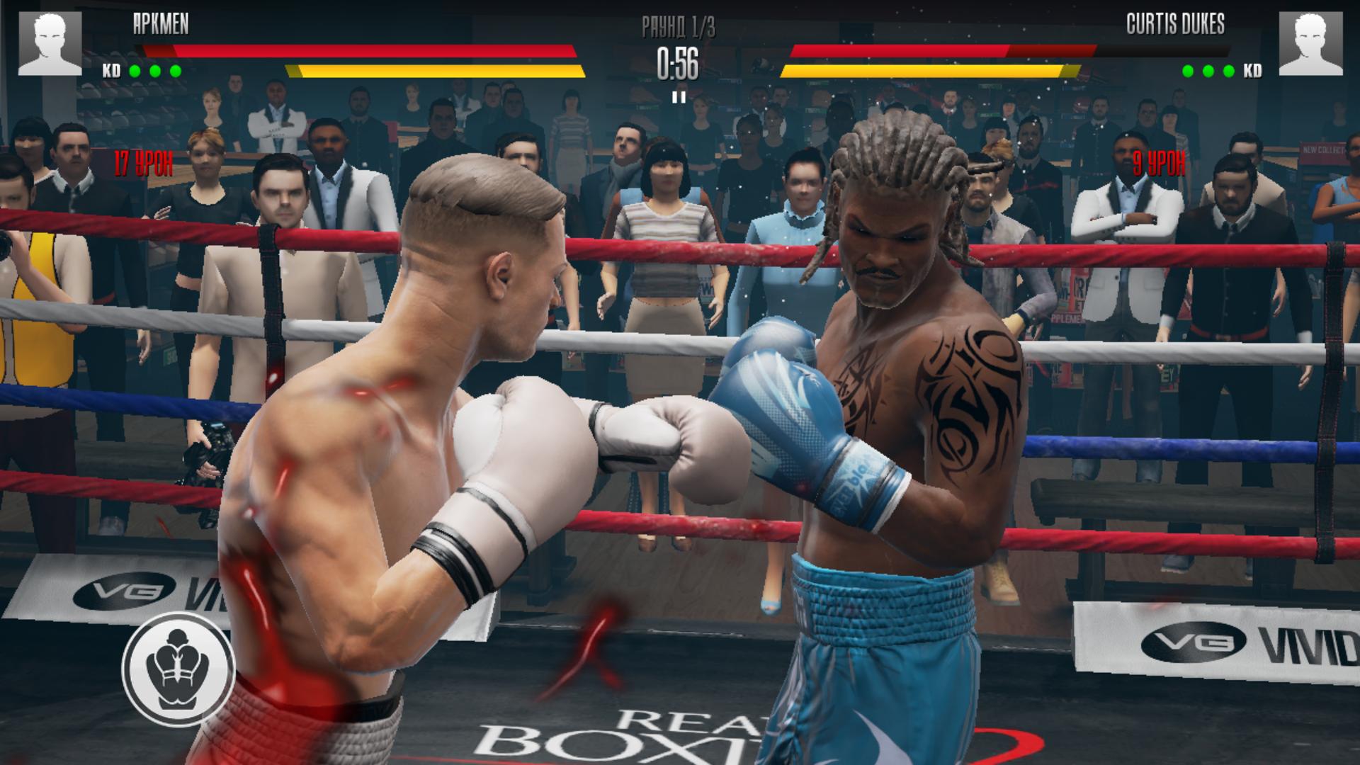 деньги к игре real boxing