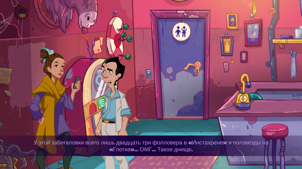 Leisure Suit Larry - Wet Dreams Don't Dry игра на андроид
