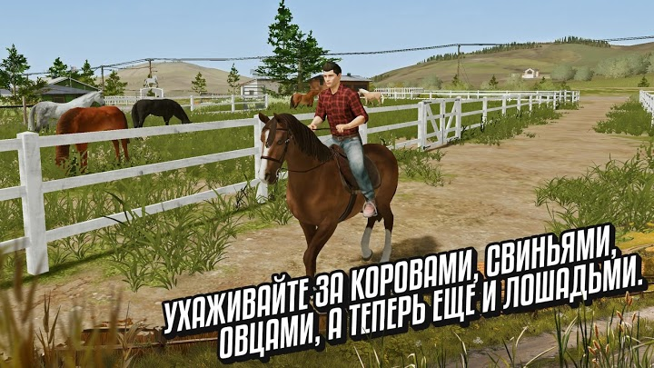 скачать Farming Simulator 2020 бесплатно