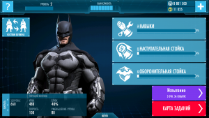 скачать Batman Arkham Origins