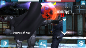 Batman Arkham Origins много денег